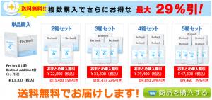 screenshot-bechnoll.net 2015-02-13 13-45-42