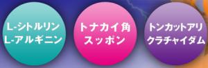 screenshot-varitain.com 2015-02-15 16-05-16