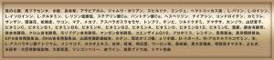 screenshot-varitain.com 2015-02-15 17-36-57