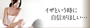 screenshot-www.krachaidam.jp 2015-02-11 16-45-01
