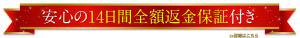 screenshot-www.krachaidam.jp 2015-02-11 17-45-41