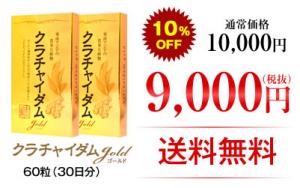 screenshot-www.krachaidam.jp 2015-02-11 17-54-22