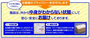 screenshot-www.menlabo.com 2015-02-06 00-50-07