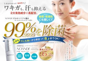 screenshot-www.modernbeauty.jp 2015-02-16 15-30-04