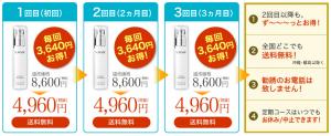 screenshot-www.modernbeauty.jp 2015-02-16 17-16-46
