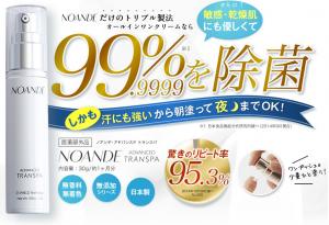 screenshot-www.modernbeauty.jp 2015-02-16 17-40-56