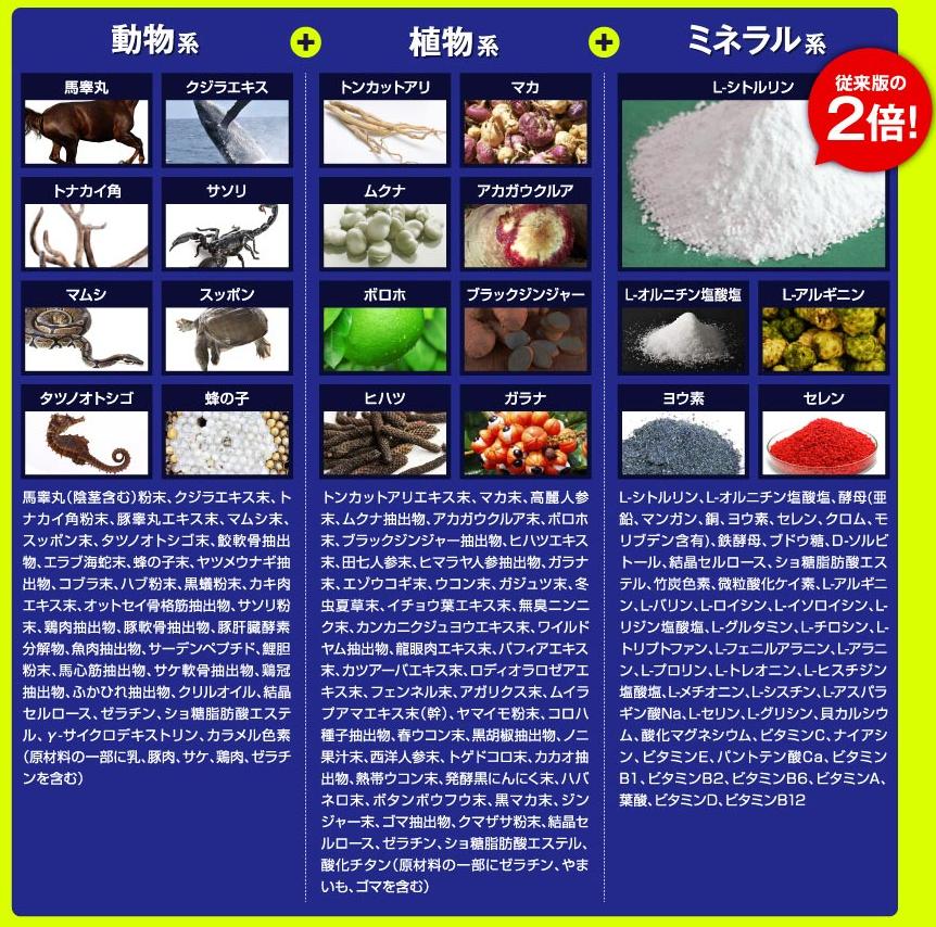 screenshot-www.menlabo.com 2015-03-30 14-10-35