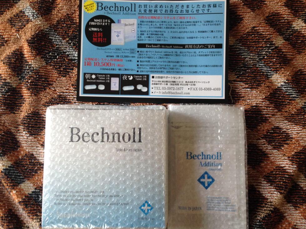 ベクノール(Bechnoll)