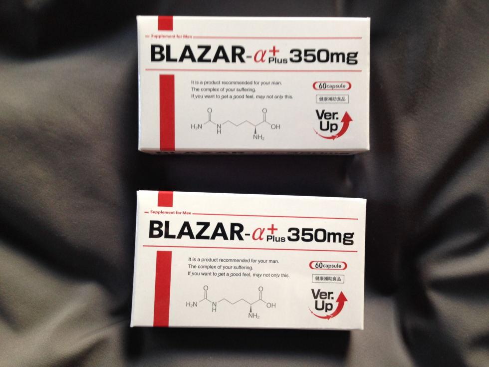 ブレーザーアルファ(BLAZAR-α)